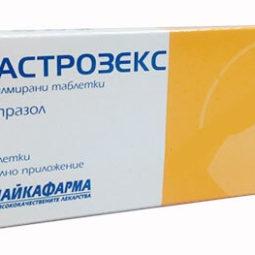 Anastrozex Anastrazol BocaPharm
