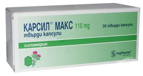 Carsil max 110 BocaPharm