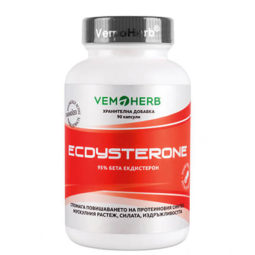 Ecdysterone Vemoherb for BodyBuilding