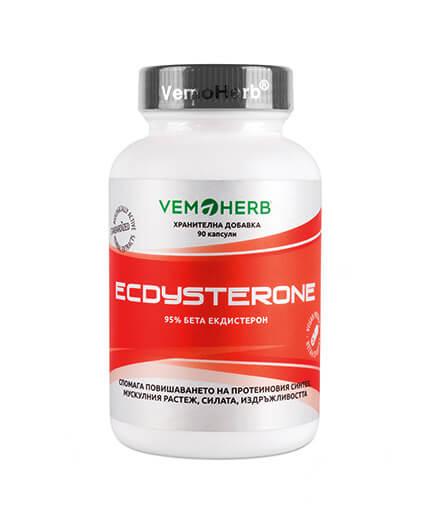 Ecdysterone Vemoherb for BodyBuilding