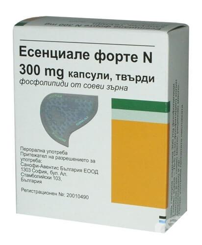 Essentiale Forte N BocaPharm