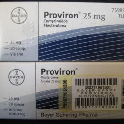Proviron Bayer for BodyBuilding
