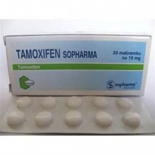 Tamoxifen Sopharma for BodyBuilding