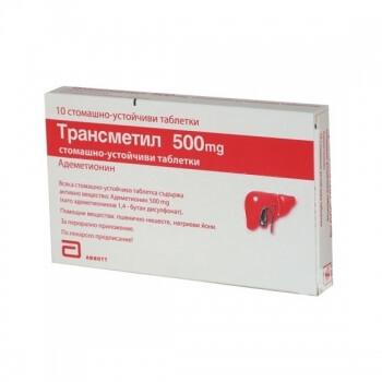 Transmetil 500mg BocaPharm