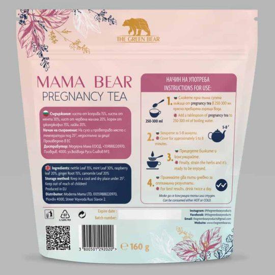 Mama Bear - Pregnancy Tea
